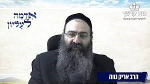 Rav Nave picture
